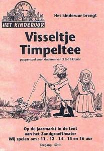 Visseltje Timpeltee