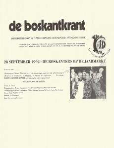 1992: De kroon van de koning