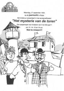 1993: Het mysterie van de toren