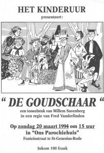 1994: De goudschaar