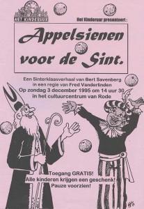 1995: Appelsienen voor de Sint