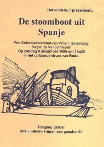 1996: De stoomboot uit Spanje