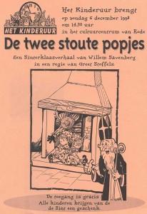1998: De twee stoute popjes