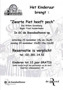 2013: Zwarte Piet heeft pech