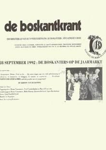1992_de_kroon_van_de_koning