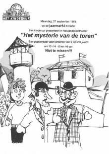 1993_het_mysterie_van_de_toren