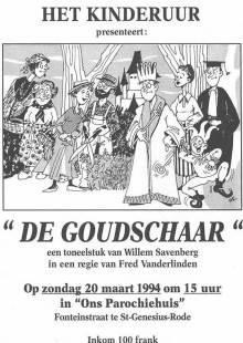 1994_de_goudschaar