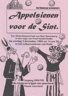 1995_2_appelsienen_voor_de_sint