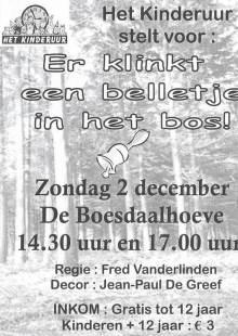 2007_er_klinkt_een_belletje_in_het_bos